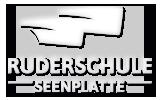 logo-ruderschule